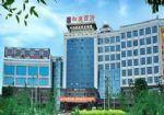 Heting Hotel Rongchang - Chongqing